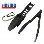 Pince Meiho Fish Grip BM Black