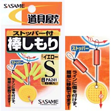 Stick Sasame Float Stopper